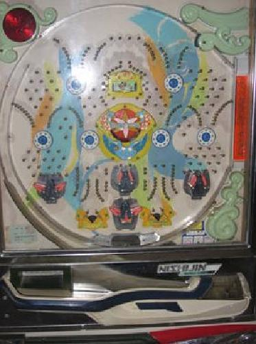 $100 1970's PACHINKO MACHINES - LOT OF THREE