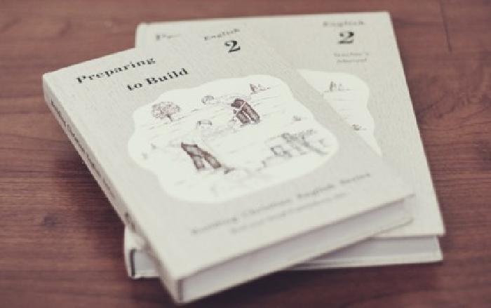 $14 OBO Homeschool Curriculum