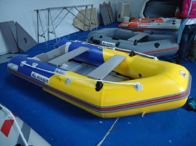 $1,200 PVC 270cm PVC dinghy