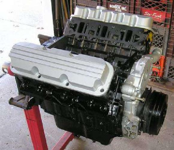 Gm Series Ii V Engine New Rebuilt