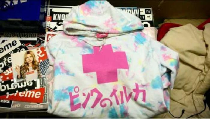 1 Pink Dolphin tie dye hoodie ! (Lakewood) for sale in Los