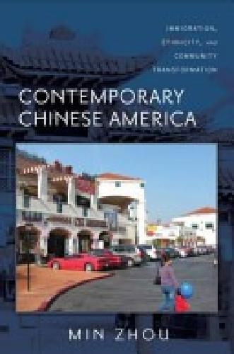 $20 Contemporary Chinese America by Min Zhou - Soc M153 / Aas M130c