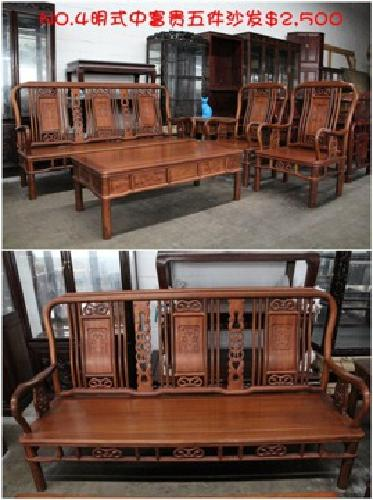 2 500 Rosewood Fortune Design Living Room Sofa Set For Sale In Los Angeles California
