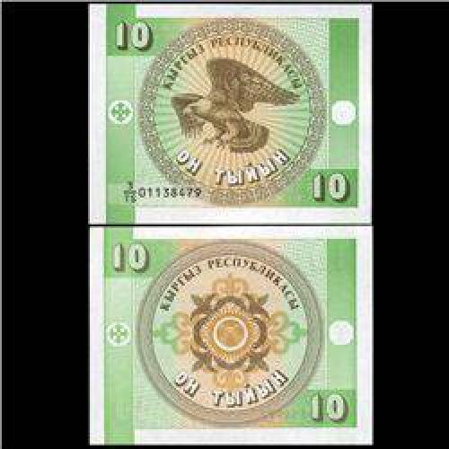 $3 1993 Kyrgyzstan 10 Tyiyn Note Crisp Unc (CUR-006484)