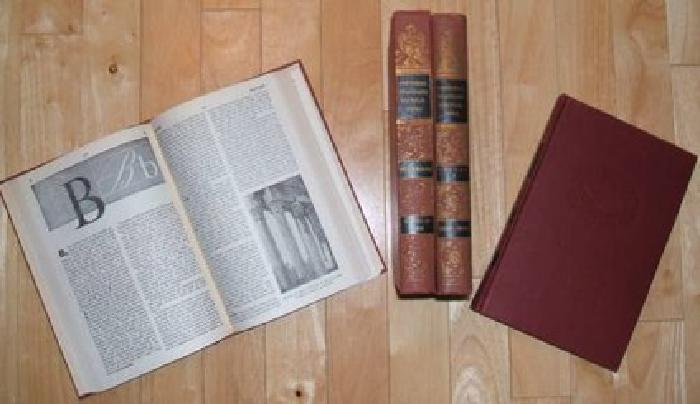 $40 1955 Funk & Wagnall's Encyclopedia Set