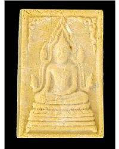 $6 Vintage Thai Clay Amulet 1990s Buddha (ANT-001278)