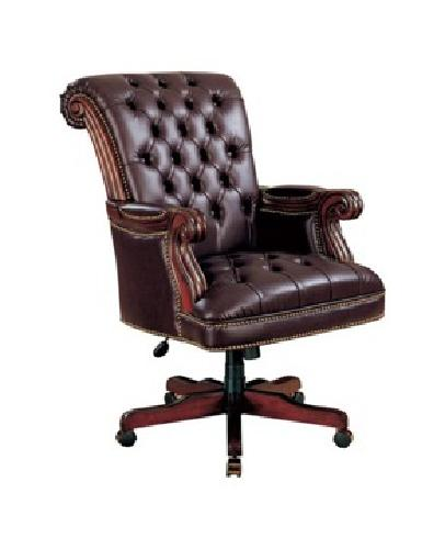 Burgundy Executive Office Chair - High Back (Brand New)