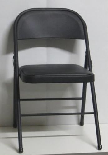 Set of four padded folding chairs