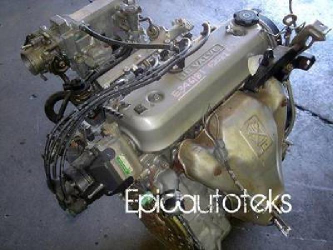 Used acura engines motors from japan jdm acura engine for Rebuilt motors and transmissions